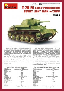 Content box 35025 T-70M EARLY PRODUCTION SOVIET LIGHT TANK w/CREW