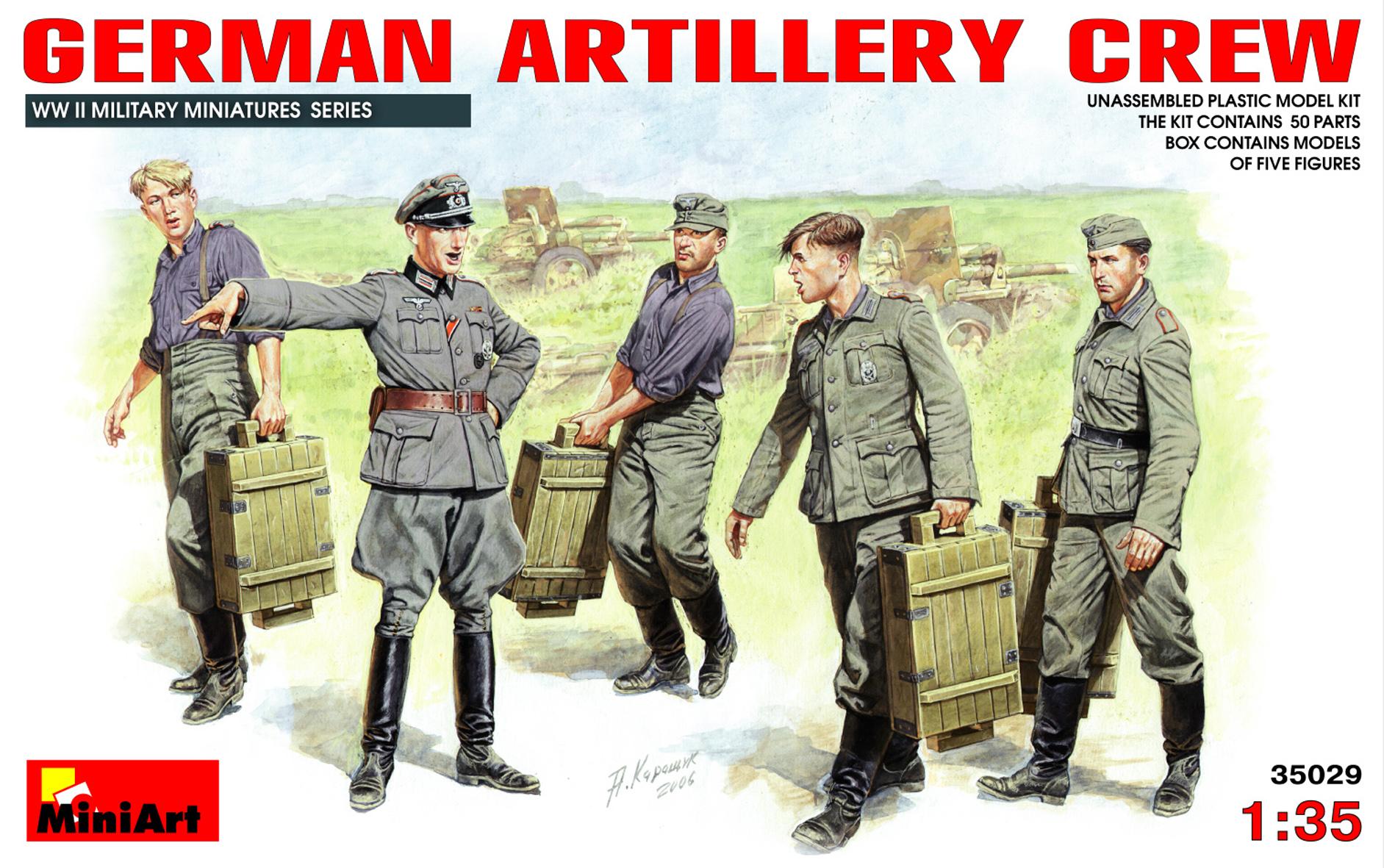 GERMAN ARTILLERY CREW