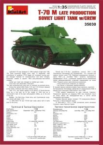 Content box 35030 苏联轻型坦克T-70M 晚期型