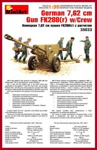 Content box 35033 GERMAN 7,62 сm GUN FK288(r) w/CREW
