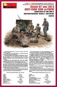 Content box 35035 SOVIET 57mm ANTI-TANK GUN ZIS-2 w/CREW