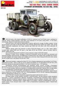 Content box 35133 GAZ-AAA Mod. 1943. CARGO TRUCK