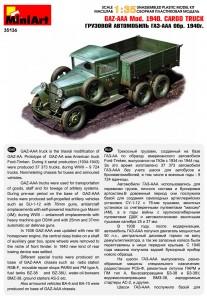 Content box 35136 GAZ-AAA Mod. 1940. CARGO TRUCK