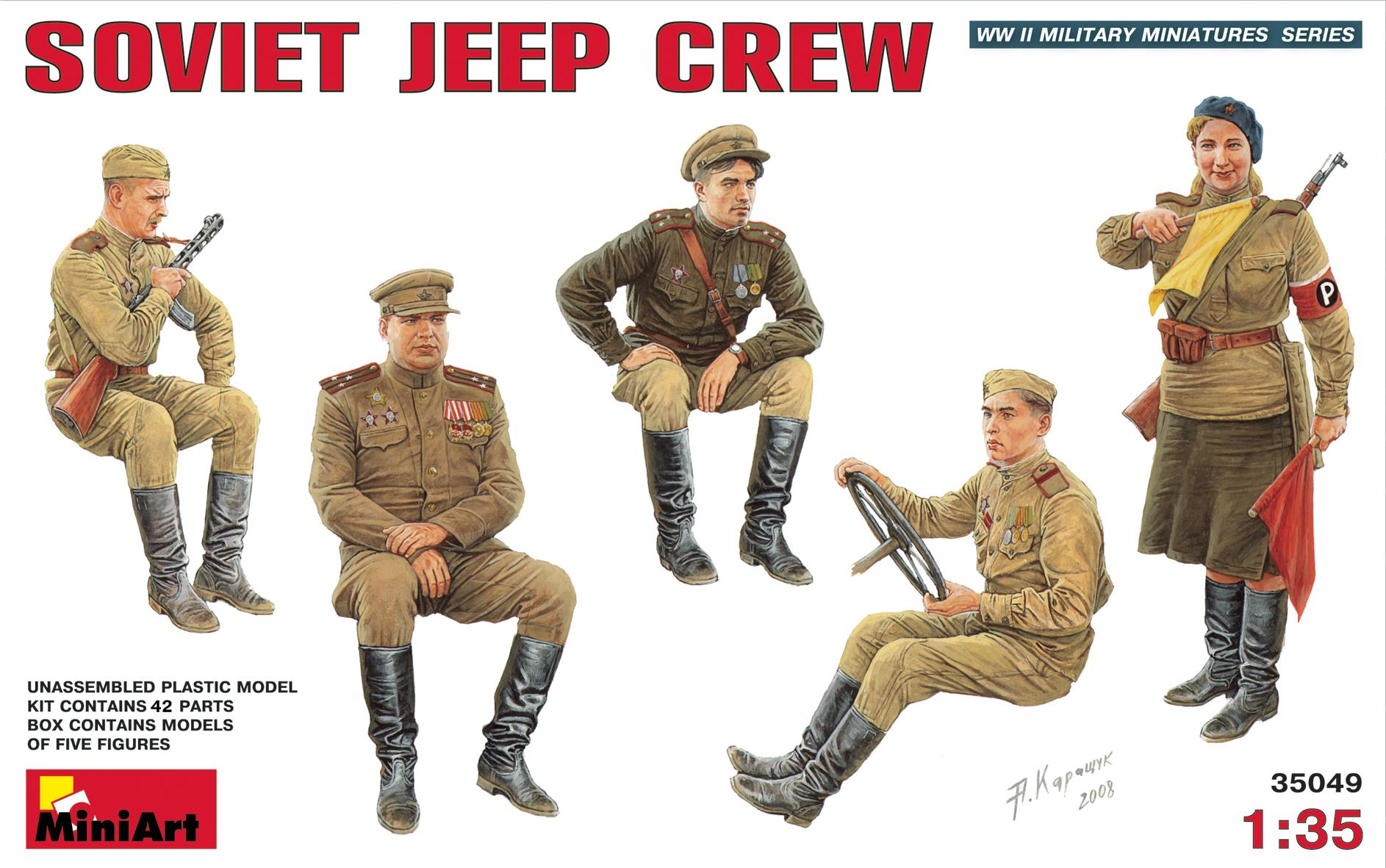 35049 苏联吉普车驾驶员&兵人