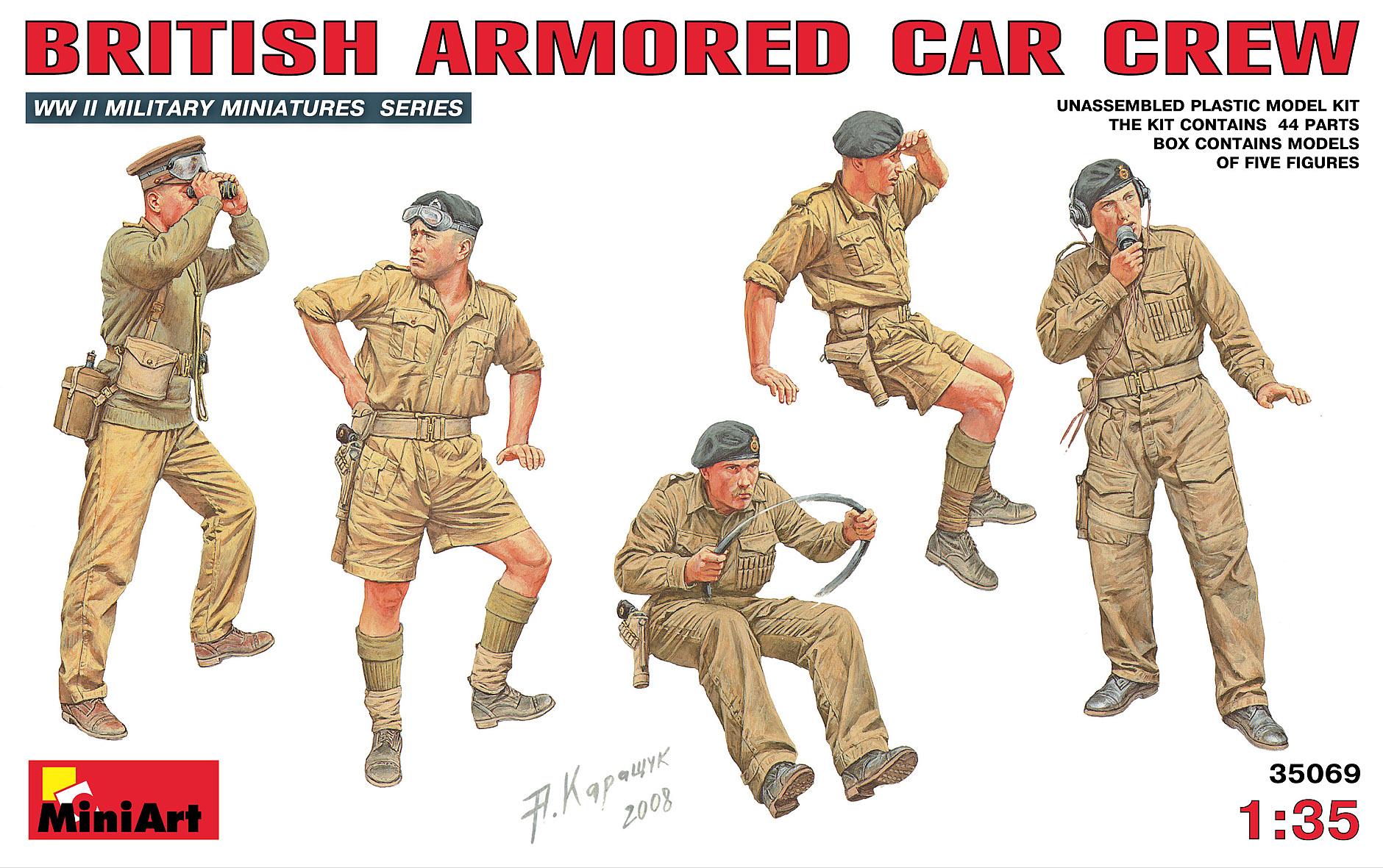 35069 英军装甲车/防弹车乘员组