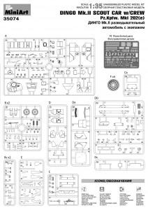 Content box 35074 DINGO Mk.II SCOUT AUTO MIT CREW Pz.Kpfw. Mk.I 202 (e)