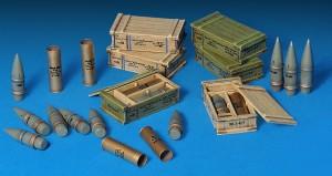 Photos 35076 苏联152mm炮弹
