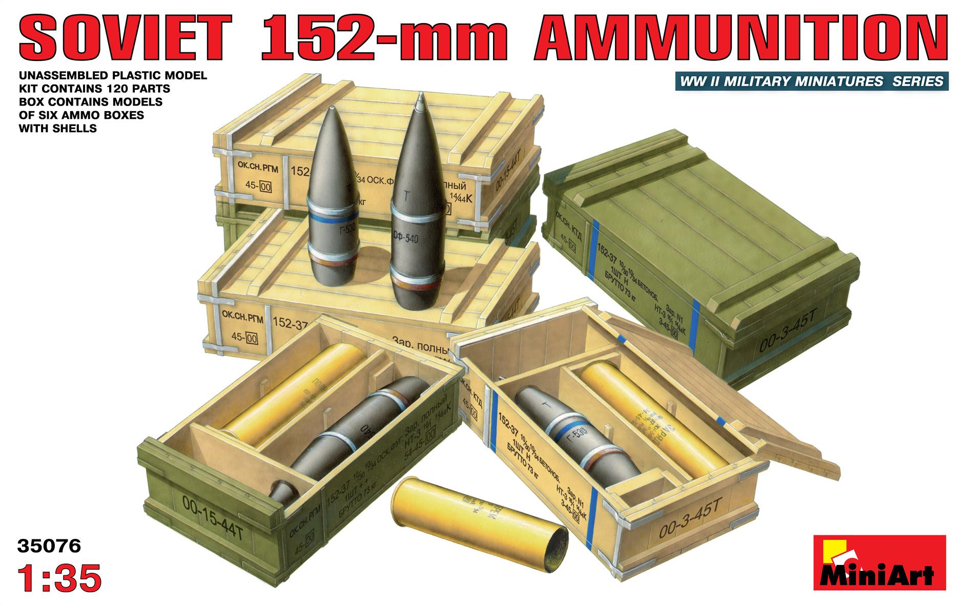 35076 苏联152mm炮弹