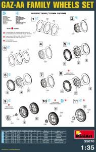 Content box 35099 GAZ-AA Family 轮套装