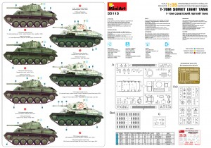 Content box 35113 T-70M SOVIET LIGHT TANK. SPECIAL EDITION