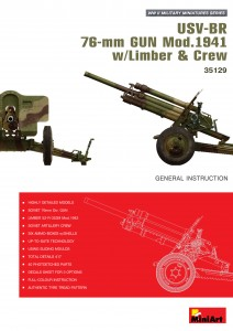 Content box 35129 USV-BR 76-mm GUN Mod.1941 w/ LIMBER AND CREW