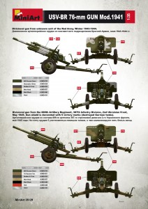 Content box 35129 СОВЕТСКАЯ ПУШКА УСВ-БР 76-мм Обр. 1941г. с артиллерийским передком и расчетом