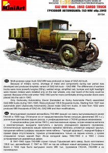 Content box 35134 GAZ-MM Mod.1943 货运卡车