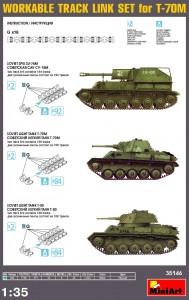 Content box 35146T-70M軽戦車系用可動式キャタピラ