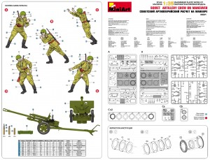 Content box 35081 SOVIET ARTILLERY CREW ON MANEUVER