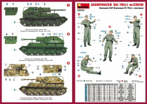 Content box 35053ヤ-クトパンタ-SU-76R&フィギュア5体付