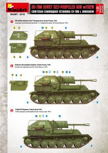 Content box 35143 SU-76M SOVIET SELF-PROPELLED GUN w/CREW