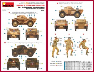 Content box 35067 DINGO Mk.1b BRITISH SCOUT CAR w/CREW