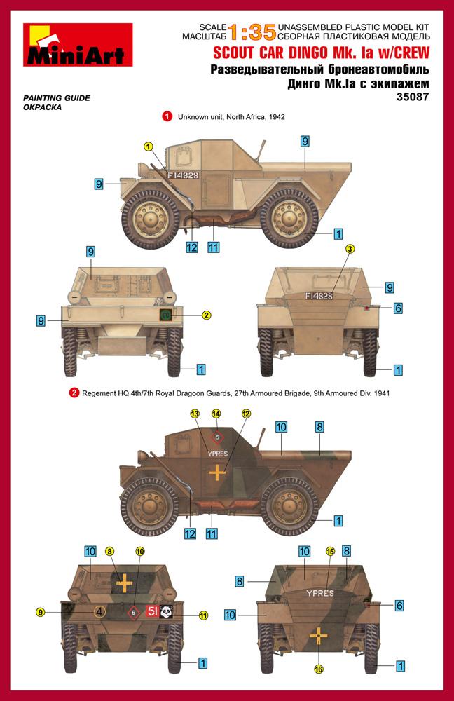 35087 英国侦察车野狗 MK.1带士兵