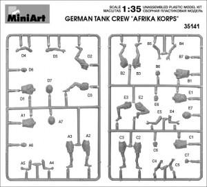 "Content box 35141 德國坦克船員 ""Afrika Korps"""