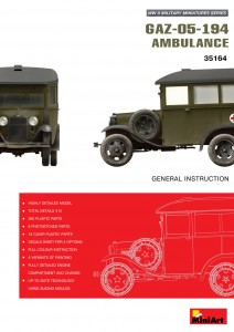 Content box 35164 GAZ-05-194 AMBULANCE