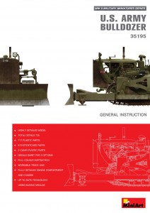 Content box 35195 アメリカ陸軍ブルドーザー