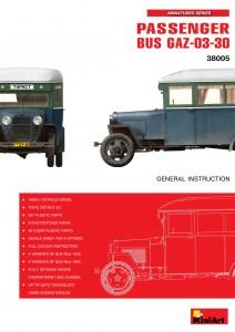 Content box 38005 Busreisende GAZ-03-30