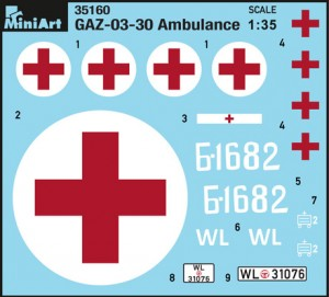 Content box 35160 GAZ-03-30 AMBULANCE