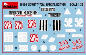 Content box 35194 T-70M SOVIET LIGHT TANK w/CREW. SPECIAL EDITION