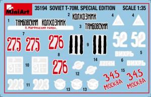 Content box 35194 СОВЕТСКИЙ ЛЕГКИЙ ТАНК T-70M C ЭКИПАЖЕМ. СПЕЦИАЛЬНАЯ СЕРИЯ
