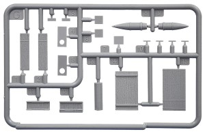 Content box 35185ソビエト軍重砲兵隊クル-フィギュア5体入