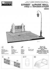 Content box 36003 STREET w/PARK WALL