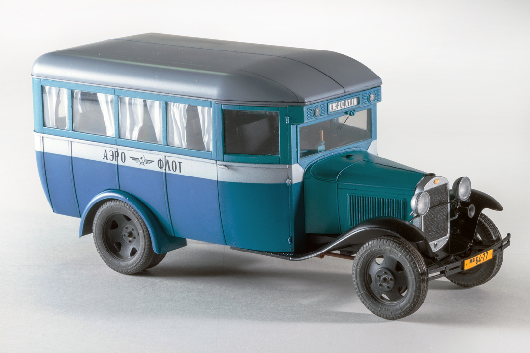 38005 Busreisende GAZ-03-30
