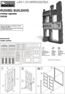 Content box 35536廃墟のビル