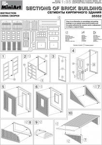 Content box 35552 СЕКЦИИ КИРПИЧНОГО ЗДАНИЯ