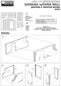 Content box 36033 DIORAMA w/FARM WALL