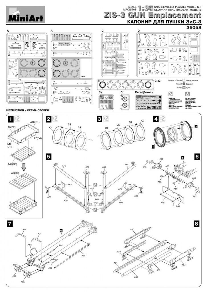 Miniart 36058 ZIS-3 Gun Emplacement Scale Plastic Model Kit 1//35