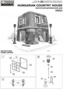 Content box 35023   匈牙利乡村房屋