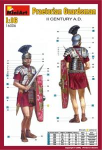 Content box 16006ローマ帝国軍近衛兵(2世紀)