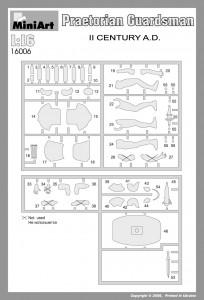 Content box 16006 PRAETORIAN GUARDSMAN II CENTURY A.D.