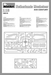 Content box 16010 NETHERLANDS MUSKETEER XVII CENTURY