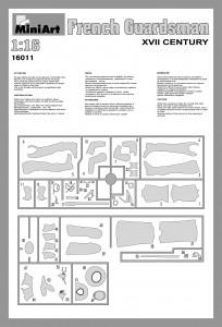 Content box 16011フランス衛兵