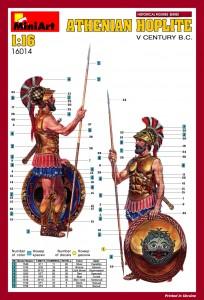 Content box 16014   雅典甲兵 公元前五世纪