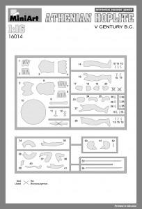 Content box 16014 ATHENIAN HOPLITE V CENTURY B.C.