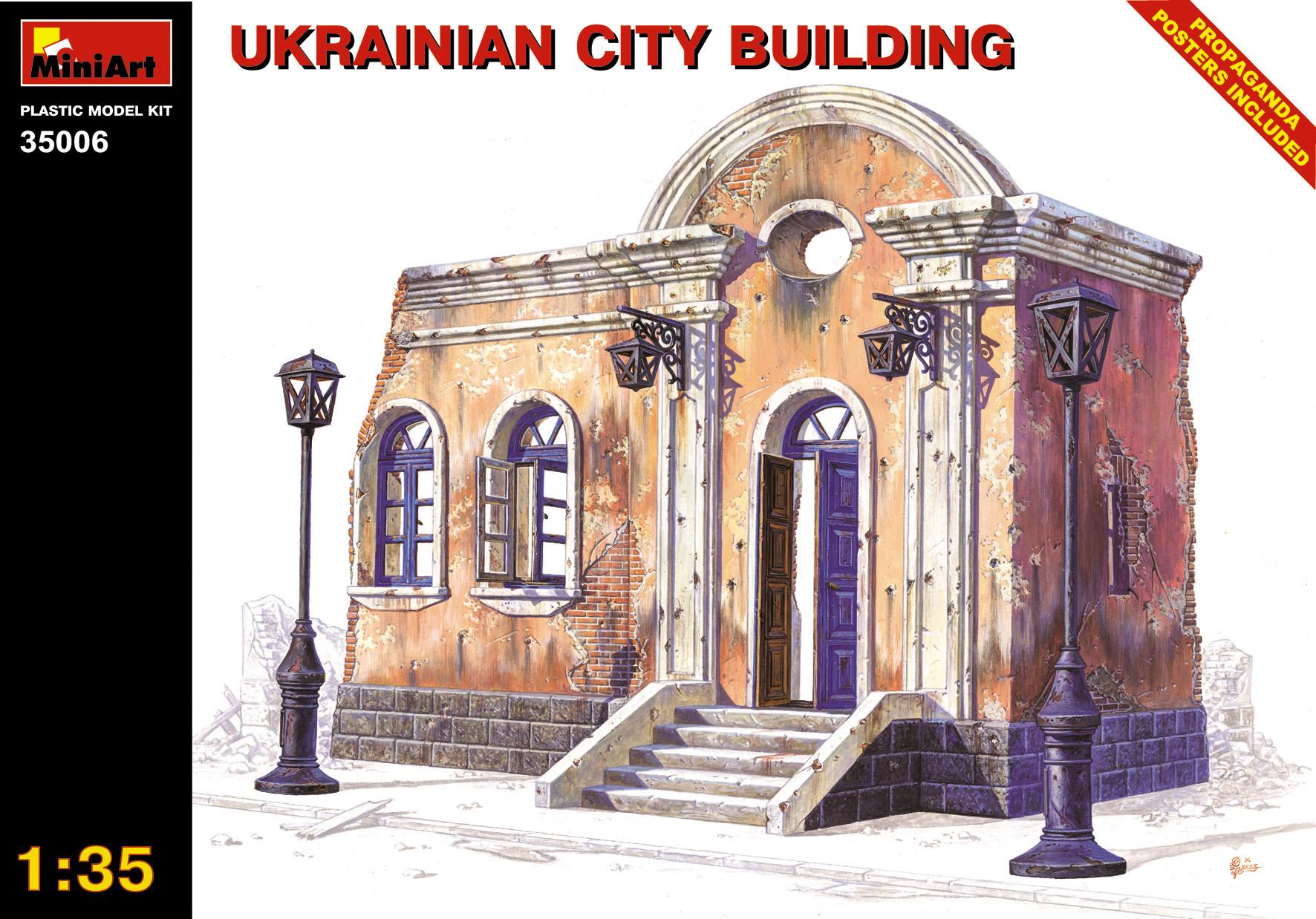 35006ウクライナの都市の建物