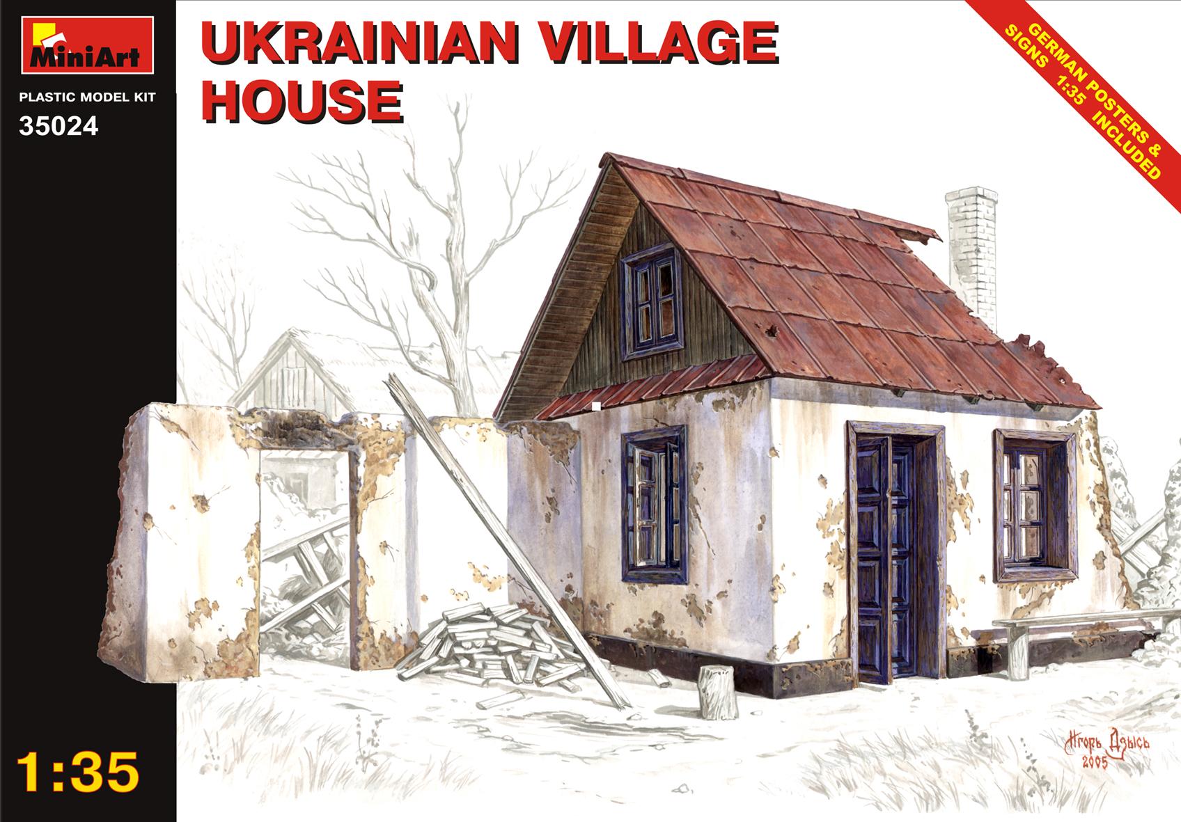 UKRAINIAN VILLAGE HOUSE