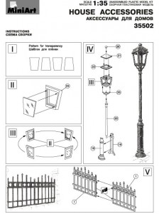 Content box 35502 HOUSE ACCESSORIES