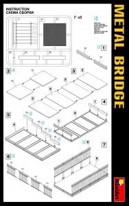 Content box 35531 METAL BRIDGE