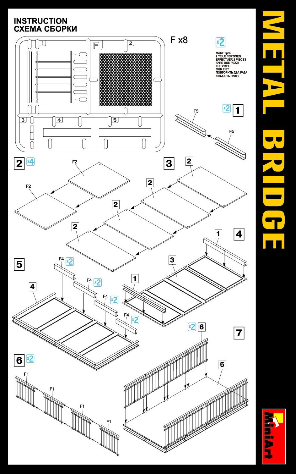 35531 METAL BRIDGE