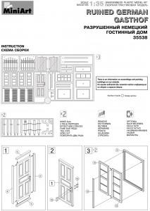 Content box 35538ドイツの廃墟の旅館